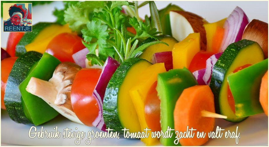 vegetable-skewer-3317055-cr-logo