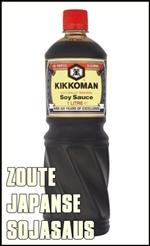 kikkoman-soy-sauce-1l-tumb-re